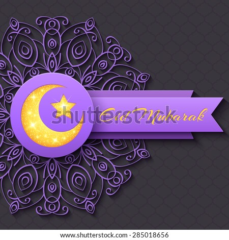 Colorful Greeting Card Eid Mubarak with round decorative pattern and shining star and moon for holy month of muslim community - stock vector