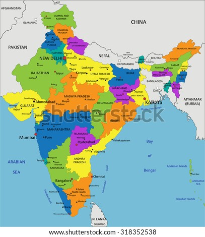 Colorful India Political Map Clearly Labeled Stock Vector HD