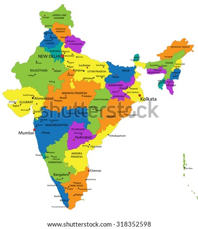 Colorful India Political Map Clearly Labeled Stock Photo Photo