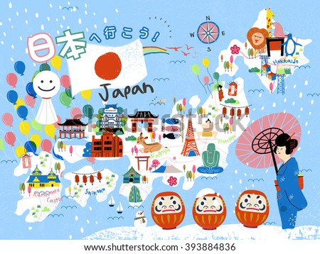 colorful Japan travel map - Let's go to Japan in Japanese on upper left