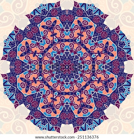 Colorful mandala. Ethnic ornament.  Template for menu, greeting card, invitation or cover. - stock vector