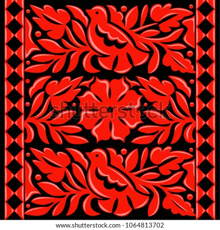 Colorful Mexican Traditional Textile Embroidery Style From Oaxaca Mexico Floral Composition With Birds
