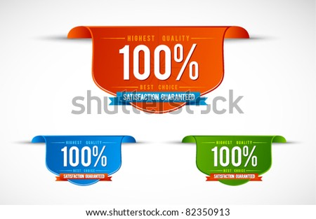 Colorful modern labels and badges vector set - stock vector