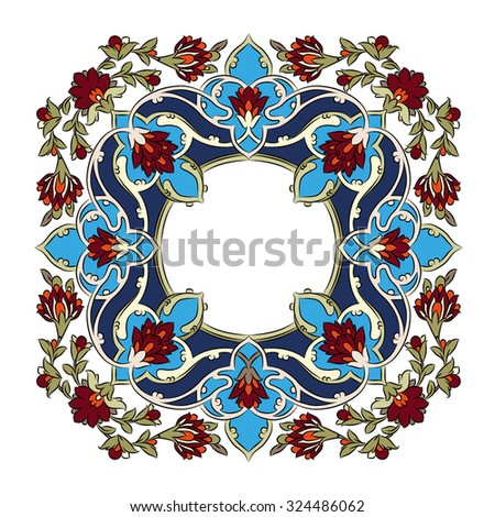 Colorful Persian frame - stock vector