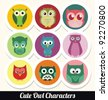 Colorful Retro Owl Character Set - stock vector