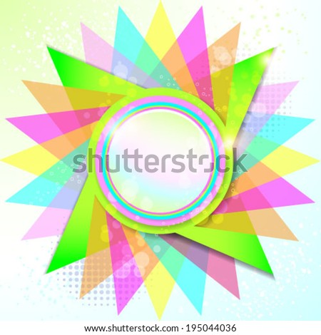 Colorful Rounded Empty Background Vector eps10 - stock vector