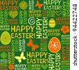 Colorful seamless easter background. Vector illustration - stock vector