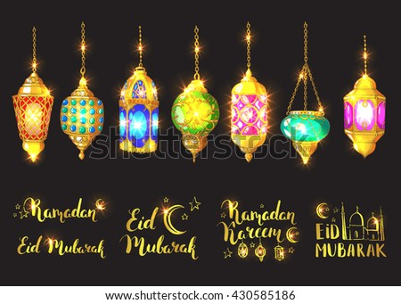 Colorful shiny arabic lanterns. Islamic holiday vector background. Ink hand drawn inscription Eid Mubarak and Ramadan Kareem.  Brush lettering. Calligraphy. Handwritten.