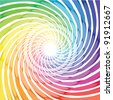 colorful swirl background illustration (EPS8 - No Transparency) - stock vector