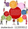 Colorful template for advertising brochure with cool cartoon young people. Teenagers. - stock vector
