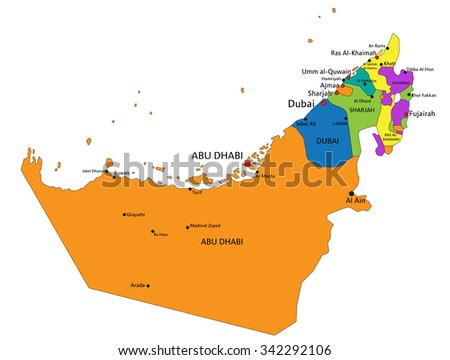 Colorful United Arab Emirates political map with clearly labeled, separated layers. Vector illustration. - stock vector