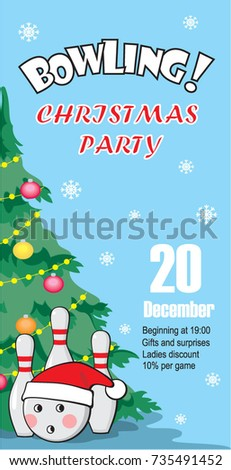 Colorful Vector Christmas Poster Template For Bowling Party . Flat  Style.Vector Illustration.  Christmas Poster Template