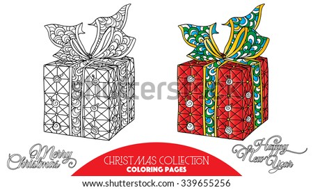 Christmas Ornament Outline Stock Photos Royalty Free