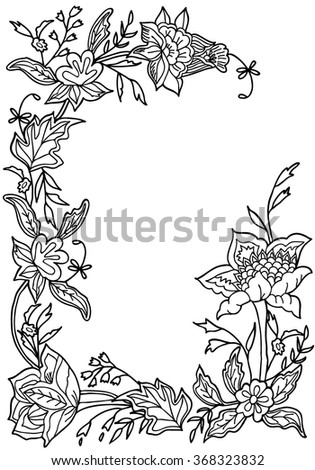 Coloring  book. Hand drawn. Adults, children.Black and white. Flowers.  A set of decorative plant elements. - stock vector