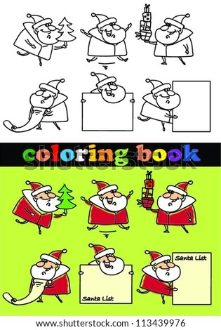 Coloring book of Santa Claus , vector - stock vector