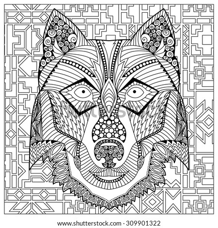 Coloring Book Page Hand Drawn Zentangle Stock Vector 309901319