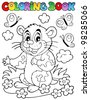 Coloring book with cartoon hamster - vector illustration. - stock vector