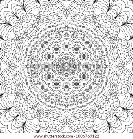 Coloring Page Adults Part Intricate Mandala Stock Photo (Photo ...