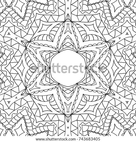 Coloring Page Adults Part Intricate Mandala Stock Vector (2018 ...