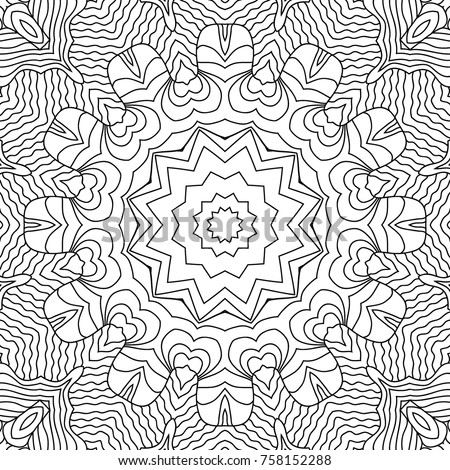 Adult Intricate Coloring Pages Tribal Inspirational Quote Adult ...