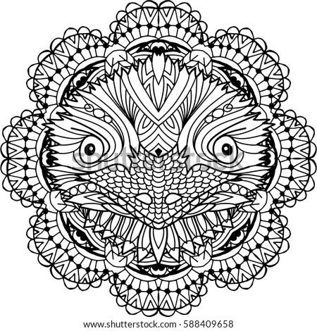 Coloring Page For Adults Australian Animal The Head Of A Emu With Patterns