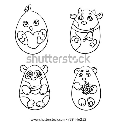 Coloring Page Set Of 4 Cute Animals In A Shape Easter Egg There Are