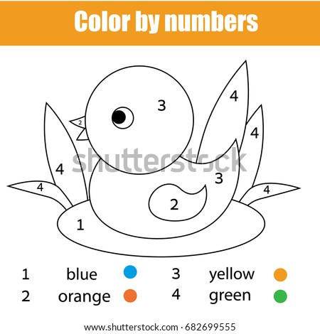 Coloring Page Duck Bird Color By Stock Vector 682699555 - Shutterstock