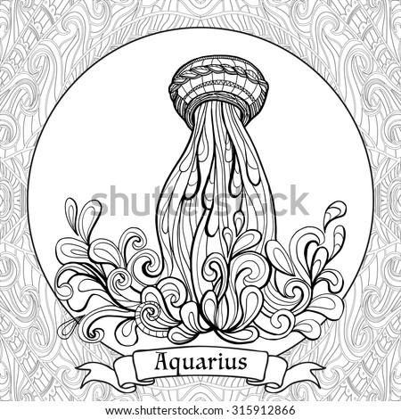 Aquarius Stock Images RoyaltyFree