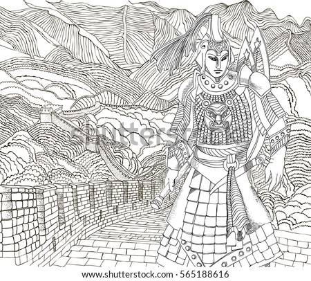 coloring pages japanese house on river stock vector 468201932 ... - Great Wall China Coloring Page