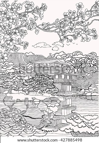 Coloring Pages Japan Stock Vector 427885498 - Shutterstock