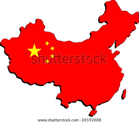colors of China - stock vector