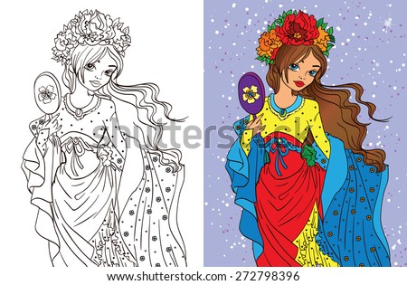 Colouring book.Beautiful girl with a mirror and a floral wreath - stock vector