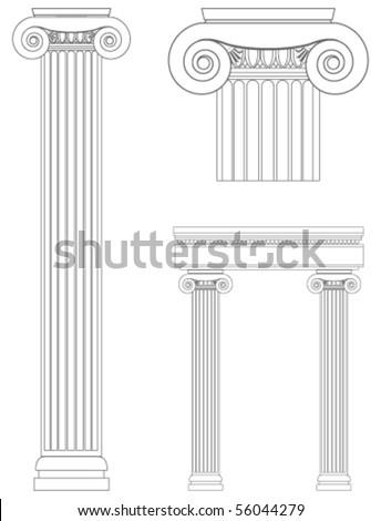 Column - stock vector