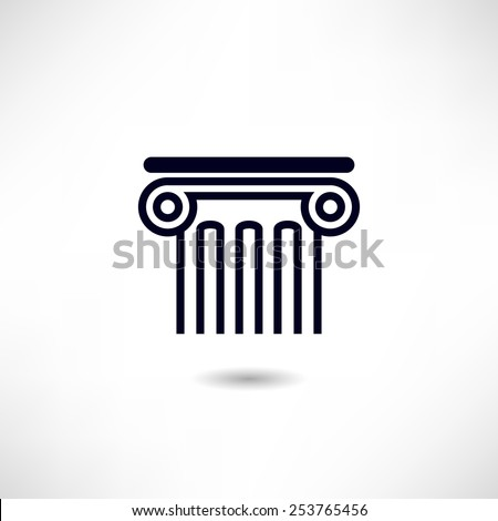 Column icon - stock vector