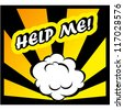 Comic book background Help Me! sign Card Pop Art office stamp with the word Help Me - stock vector