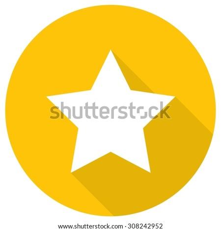 Communist star - stock vector