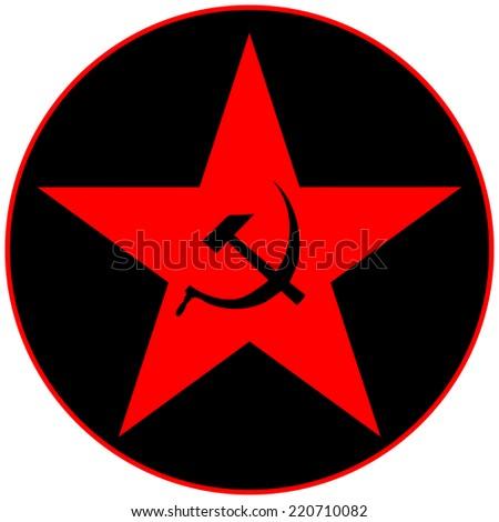 Communist star icon, vector illustration. - stock vector