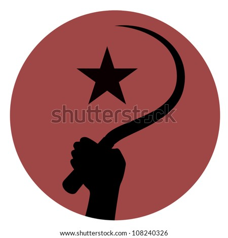 Communist symbol - stock vector
