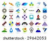 Company icon. such logos - stock vector