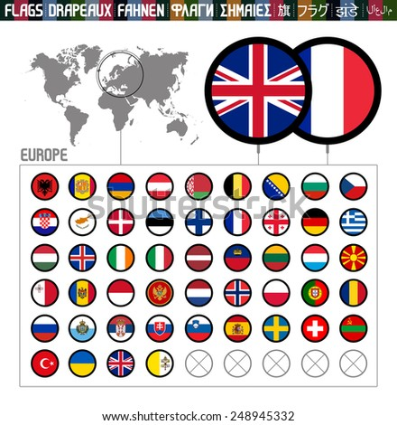 Complete flag collection, outlined round shapes, Europe - stock vector
