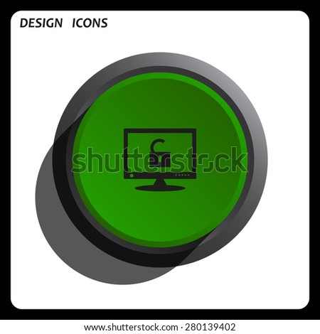 Computer access is open. icon. vector design Green Start button, forward, to continue. Flat design style. - stock vector