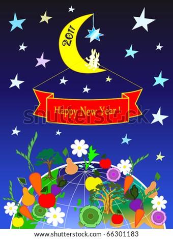 Congratulation happy New Year - stock vector