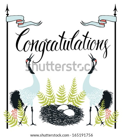 Congratulations card with Common Cranes, fern and nest. Calligraphy - stock vector