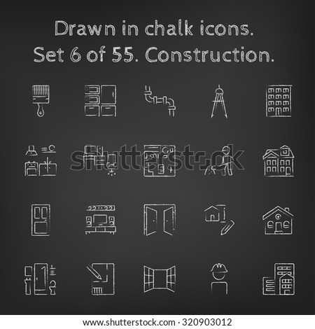 Construction icon set hand drawn in chalk on a blackboard vector white icons on a black background. - stock vector