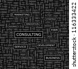 CONSULTING. Seamless vector pattern. Word collage. Vector illustration. - stock vector