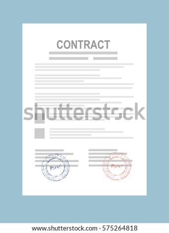 Contract Agreement Paper Blank Seal Vector Stock Vector 575264818