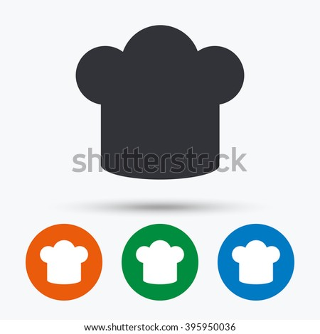 Cook icon. Cook flat symbol. Cook art illustration. Cook flat sign. Cook graphic icon. Flat icons in circles. Round buttons for web.