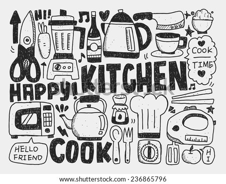 Cooking and kitchen background - stock vector
