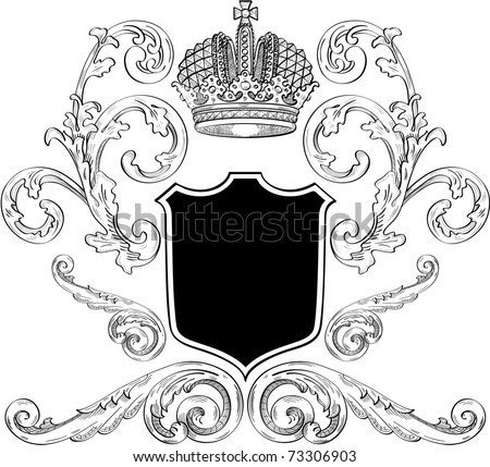 Cool royalty heraldic for the best work - stock vector