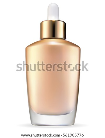 Cosmetic can of moisturizer isolated on white background. Vector EPS-10